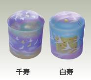 骨壺一式(高級九谷焼)※いずれか選べます